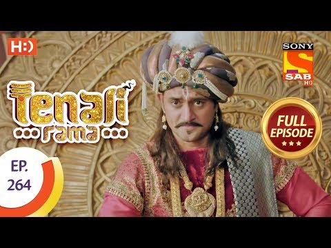 Tenali Rama - Ep 264 - Full Episode - 11th July, 2018
