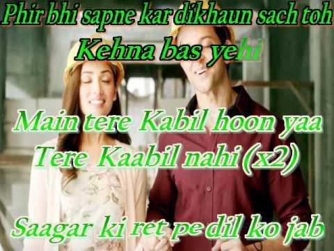 Kabil Hoon Duet Karaoke   Kabil   Bollywood Karaoke By Madhav