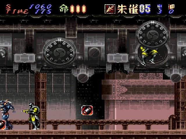 Jouez à Hagane -The Final Conflict sur Super Nintendo avec nos Consoles et Bartops Retrogaming