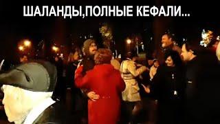 Шаланды,полные кефали...Народные танцы,сад Шевченко,Харьков!!!