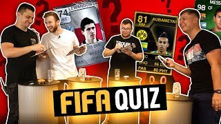 FIFA QUIZ!! - JAKI TO OVERALL?!