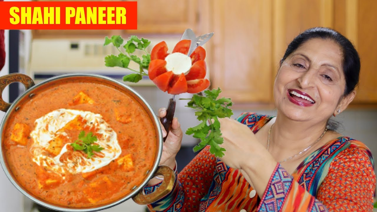 how to make punjabi shahi paneer in hindi