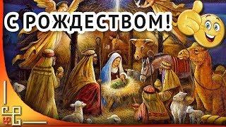 С Рождеством Христовым 🎄 Красивое поздравление с Рождеством 🎄 Музыкальная открытка
