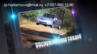 Аренда автомобилей без водителя в Ульяновске(, 2013-04-17T20:23:02.000Z)
