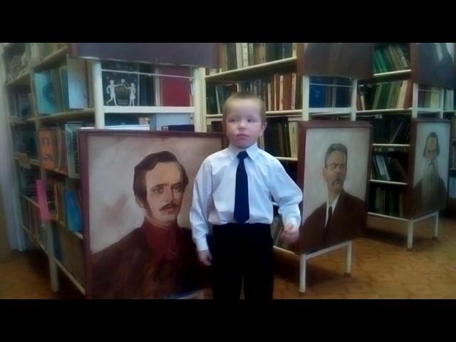 Изображение предпросмотра прочтения – ЯрославЛямин читает произведение «Встреча зимы» (Никитин Иван)