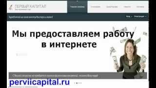 Кейтеринговый бизнес без старт-капитала | БИЗНЕС-ПЛАН