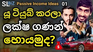 How to make money from YouTube in Sinhala   Passive Income Ideas   SL BiZ