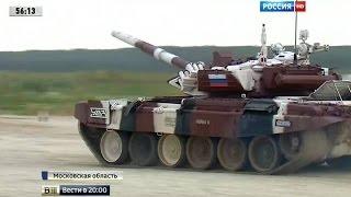 Танковый биатлон: российский триумф