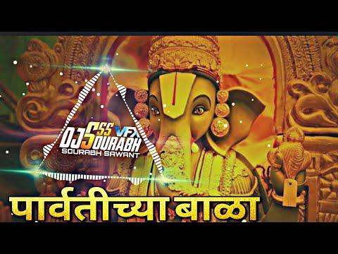 parvatichya-bala---ganesh-chaturthi-🙏ganesh-utsav-2018--kolhapur-ganpati-bappa-morya