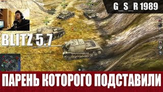 WoT Blitz - Клоуны и приколы. Суровый мир танкиста - World of Tanks Blitz (WoTB)