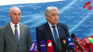 Ю.П. Синельщиков и В.С. Шурчанов выступили перед журналистами в Госдуме