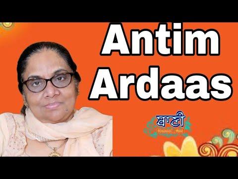 Live-Now-Antim-Ardaas-Sdn-Inderjeet-Kaur-Surya-Nagar-06-June-2021