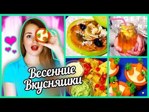 Полезный и Вкусный САЛАТ ВЕСЕННИЙ! Рецепт салата Весенний. Салат из овощей. Vegetable salad