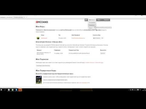 Как изменить пароль и ник,почту от лицензий майна ? Легко. - Видео из Майнкрафт (Minecraft)