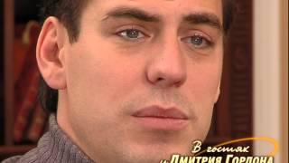 Дмитрий Дюжев В гостях у Дмитрия Гордона. 1/2 (2010)