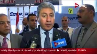 فيديو.. وزير الطيران: 450 فردا بالعلاقات العامة لخدمة الحجاج