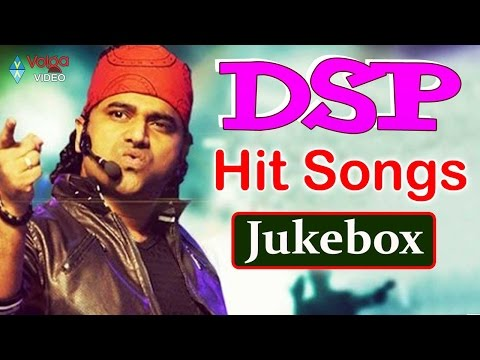 Devi Sri Prasad Super Hit Songs | Jukebox | 2016