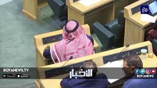 """جدل حول """"التقاعد المدني"""" خلال افتتاح الدورة النيابية الاستثنائية"""
