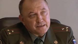Сериал Знахарь 1 сезон 2 серия HD