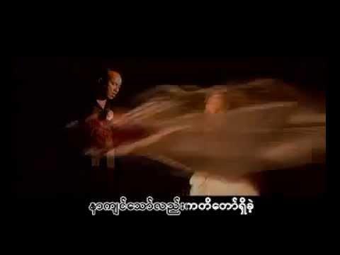 Saw Win Lwin - Myanmar Gospel New Song