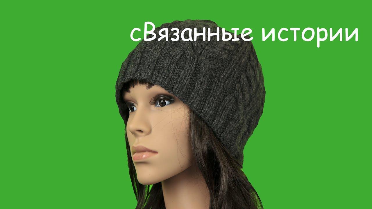 шапка взрослая с бубоном вязаная косами схема