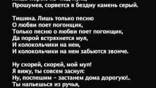 Новелла Матвеева 7 Ах, как долго, долго едем