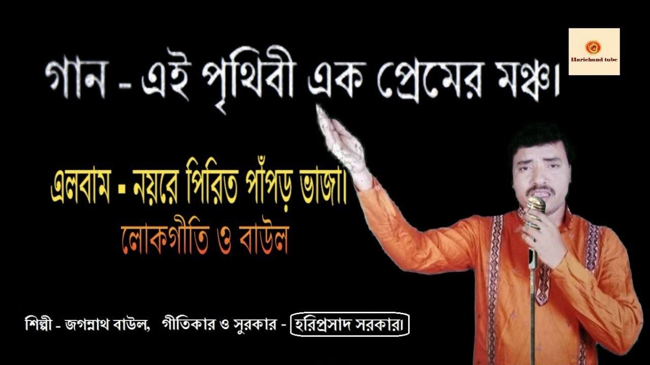 Balkumar dharve all cg song download