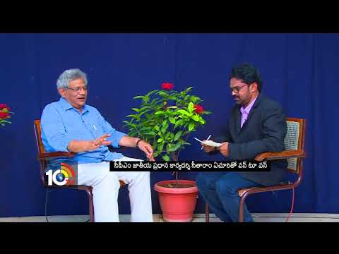 CPM National Secretary Sitaram Yechury Exclusive Interview | 10TV