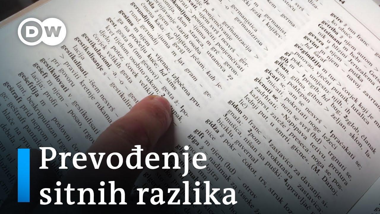 I To Je Moguće Prevod Sa Srpskog Na Bosanski Uz Ovlašćenog