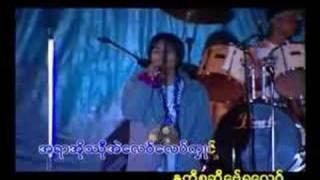 pamokkhachan ပါေမာကၡဆာန္ `ဆာန္ဟီုဂႇ္´