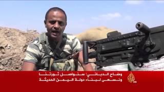 هذه قصتي- وضاح الدباني.. أحد شباب الثورة اليمنية