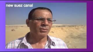 أرشيف قناة السويس الجديدة : كلمة جورج وهبة أمين المصريين الاحرار بالاسماعيلية