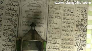 Hazrat Ashiq Allah ( Rahmatullah Allaih ) # Part 1 # Sufi saints of India, Delhi