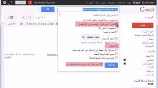 كيفية حجب البريد المزعجة في Gmail