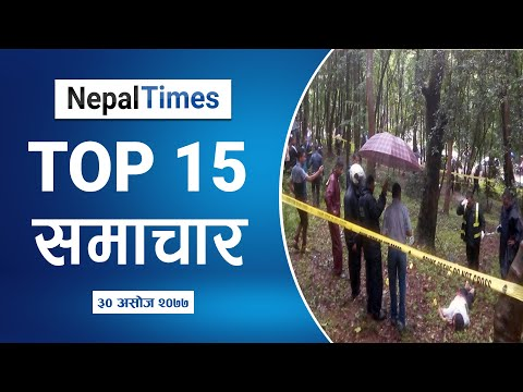 Watch Top15 News Of The Day in 4 Minutes || Nepal Times