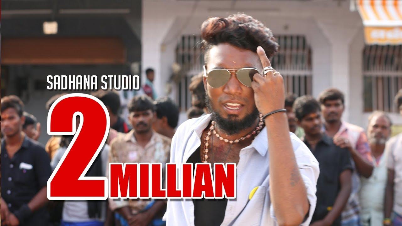 tamil chennai gana harish mp3 songs download