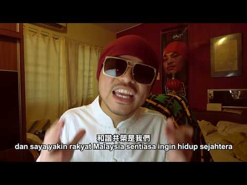 Penjelasan tentang video [Like A Dog] dari Namewee 澄清關於[狗一樣]事件