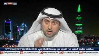 بورصات الخليج تتعرض للمزيد من الخسائر مع هبوط أسعار النفط