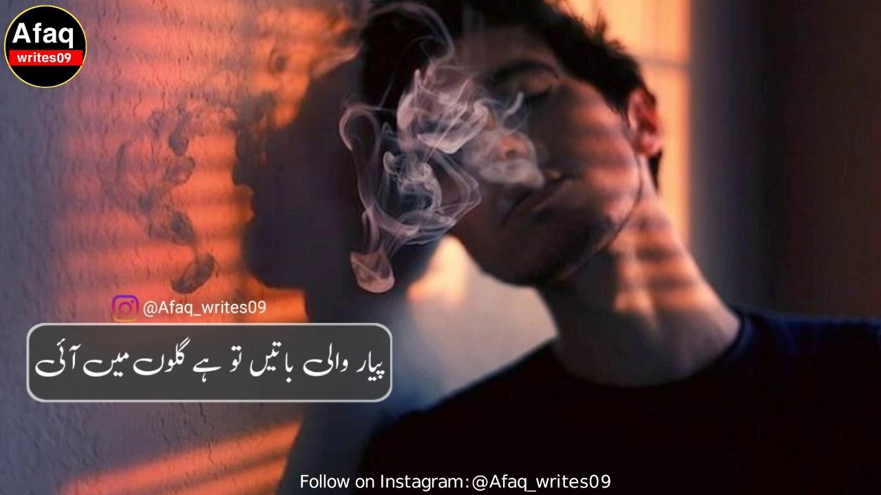 Pakistani Sad Whatsapp States Urdu Lyrics Afaq Writes09