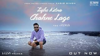 Tujhe Kitna Chahne Lage   Kabir Singh   Tee Thapar    Jubin Nautiyal   Arijit Singh   Shahid K