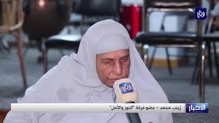 """أوركسترا """"النور والأمل"""".. فرقة مصرية من الكفيفات (21/12/2019)"""