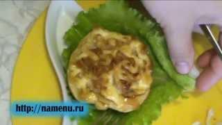 Горячая закуска из картофеля с фаршем