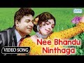 Kasturi Nivasa Colour |  Nee Bhandu Ninthaga FullSong Video | Official Dr Rajkumar