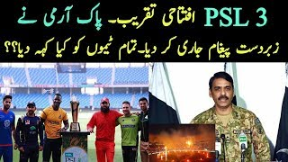 PSL 2018 opening ceremony |Pak Army Message For PCB And PSL Teams Before PSL Opening Ceremony 2018