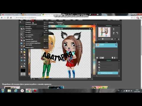 Онлайн игра аватария как следить за друзьями