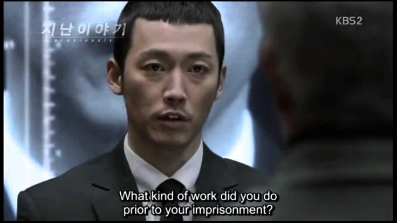 Download Iris 2 - INTRODUCTION, (Korean Drama)