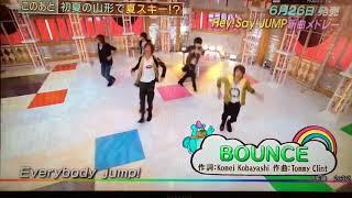 Hey! Say! JUMP  BOUNCE