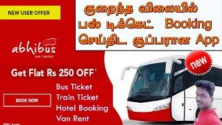 Abhibus &Best Bus ticket, train ticket hotel booking online using Abhibus mobile App screenshot 5