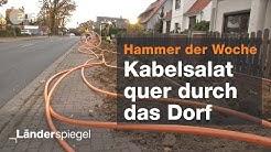 Doppelter Netzausbau in Beverstedt - Hammer der Woche vom 17.11.2018 | ZDF