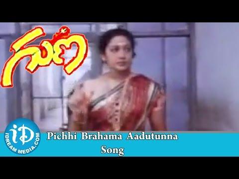 pichhi-brahama-aadutunna-song---guna-telugu-movie-songs-  -kamal-haasan,-ilaiyaraaja
